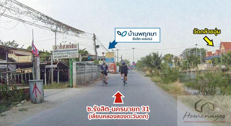 car_PK_Klong2-10