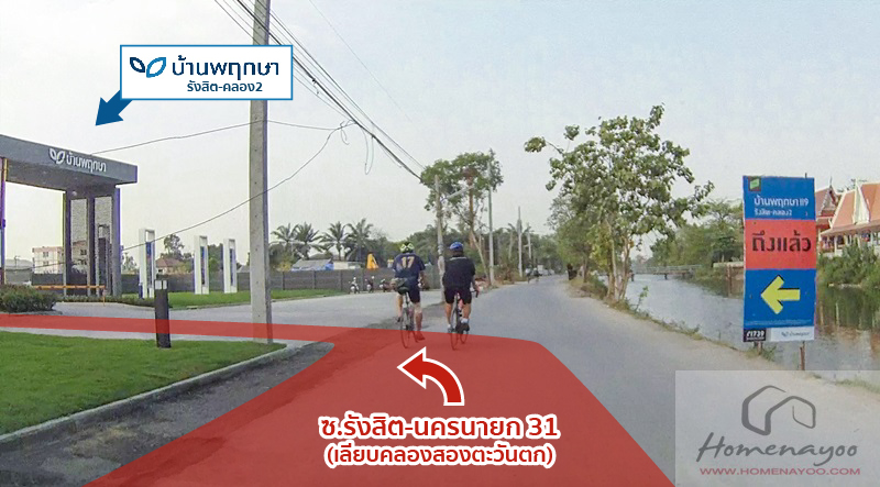 car_PK_Klong2-11