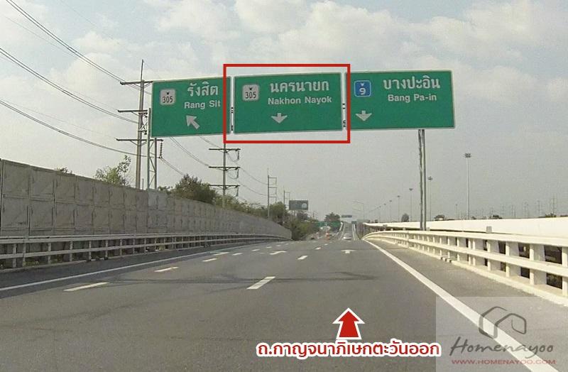 car_PP_rangsit_thanya klong6-01