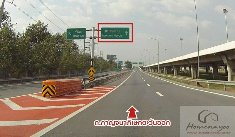 car_PP_rangsit_thanya klong6-02
