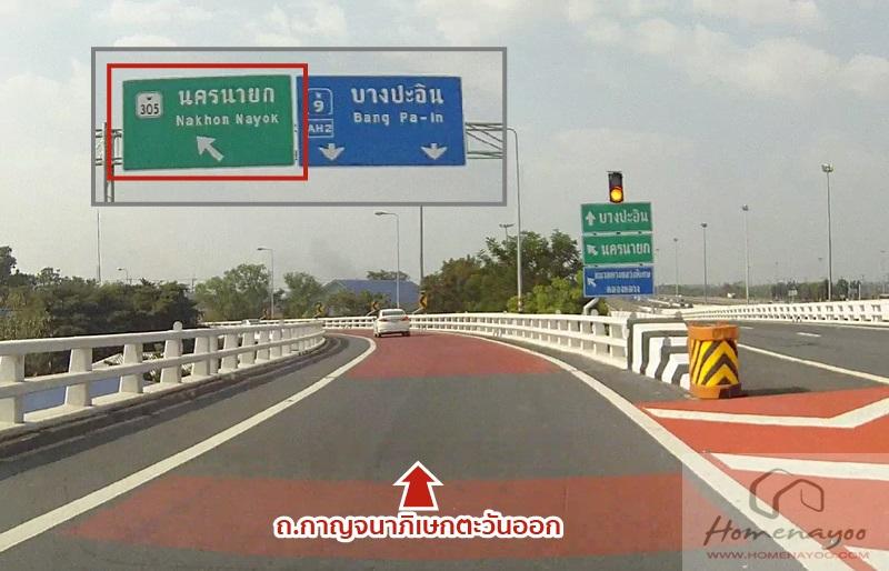 car_PP_rangsit_thanya klong6-03