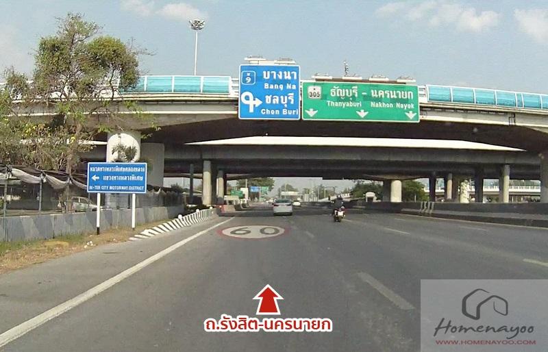 car_PP_rangsit_thanya klong6-04