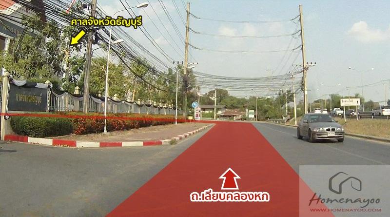 car_PP_rangsit_thanya klong6-08