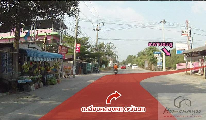 car_PP_rangsit_thanya klong6-11