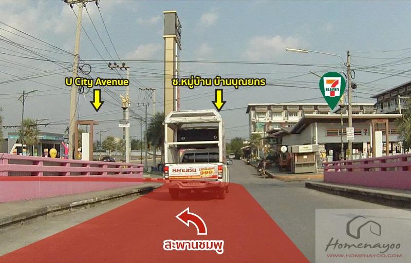car_PP_rangsit_thanya klong6-12