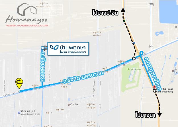 map_PP_rangsit_KL3-05