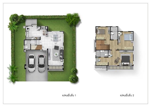 primo_floorplan