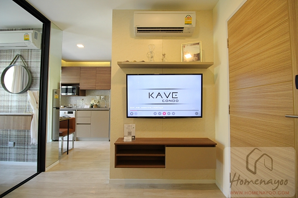 the kaveIMG_8138