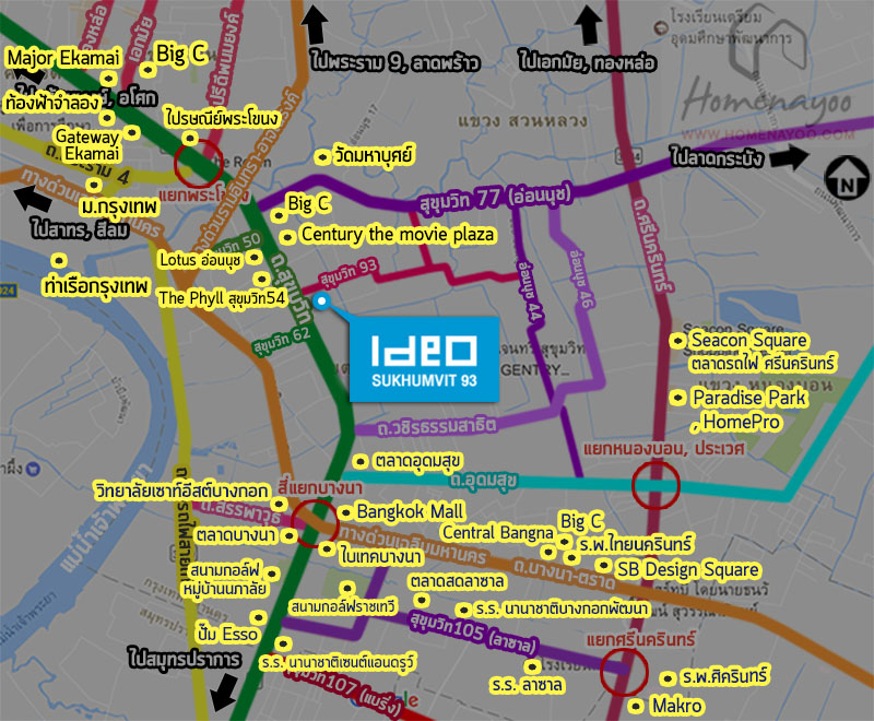 1Ideo S93 place map