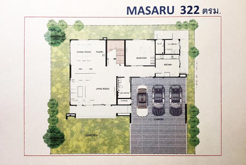 1masaru1S__7315459 copy