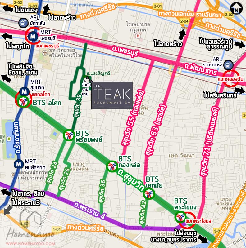 2Teak sk39 way