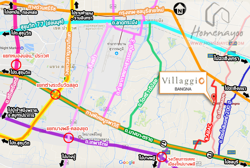 2Villaggio Waymap