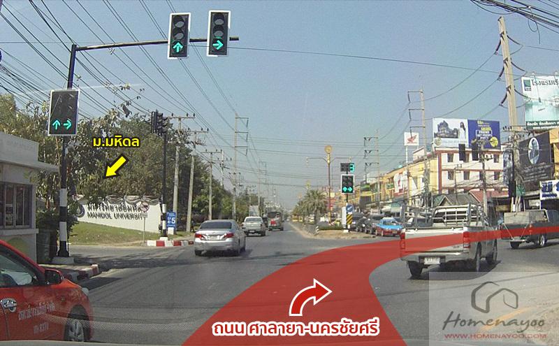 Car_PK_Salaya5-8-01