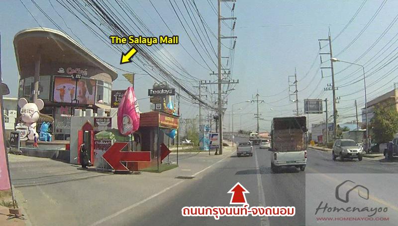 Car_PK_Salaya5-8-02
