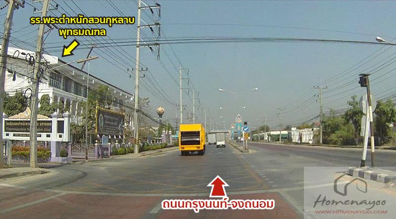 Car_PK_Salaya5-8-03