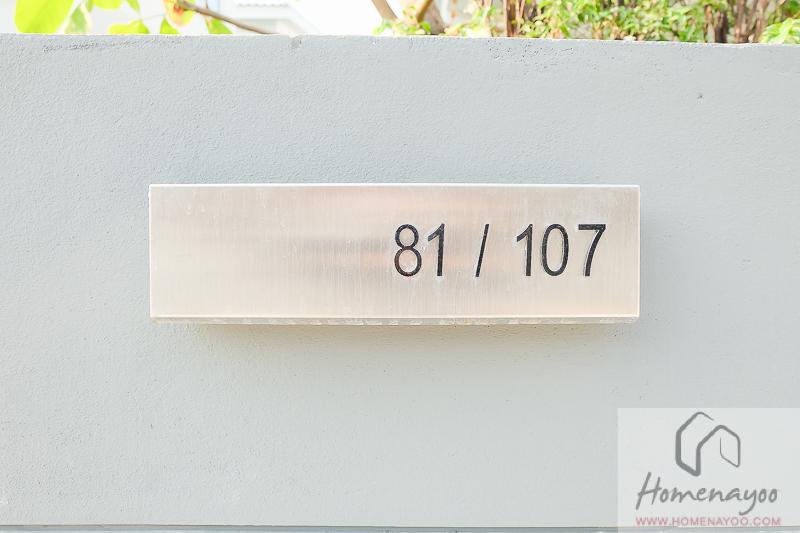 Casa Prestoวว-ปก-บตยRE-14