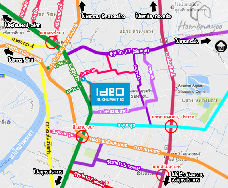 Ideo S93 Way map
