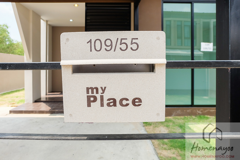 My Place-บตยRE-9