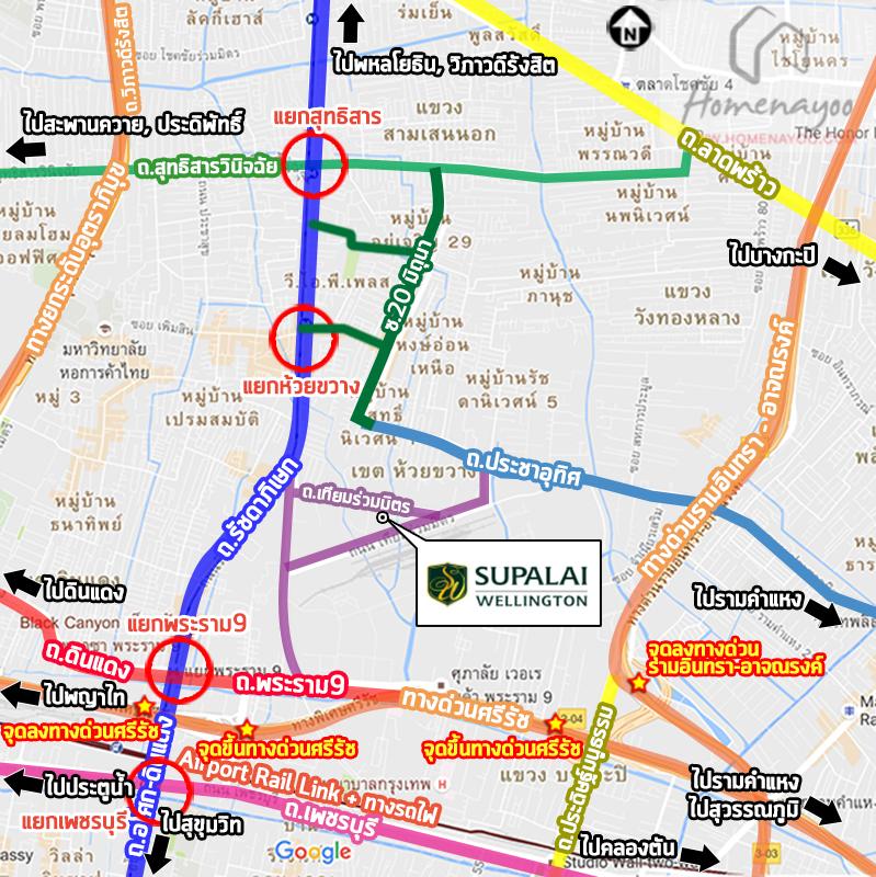 SPLwellingtonwaymap