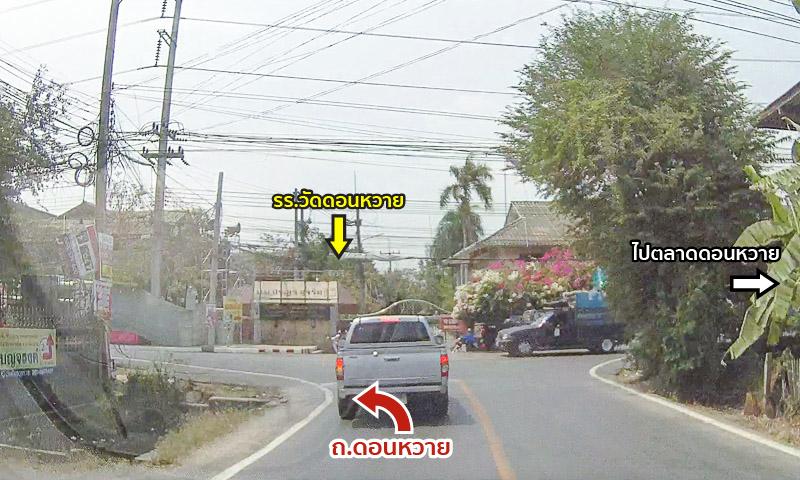 car-natura-sai5-10