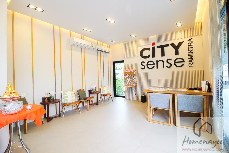 Citysense-นคกRE-16
