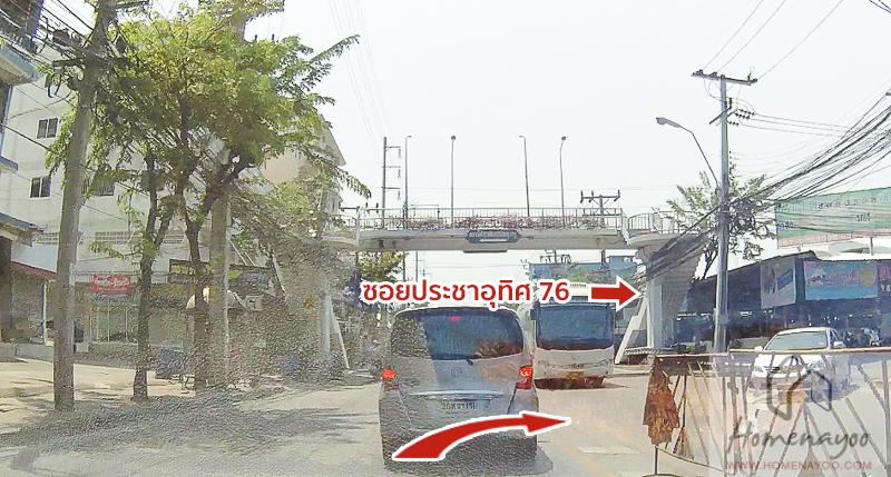 The Grand วงแหวน-ประชา-RRE-1