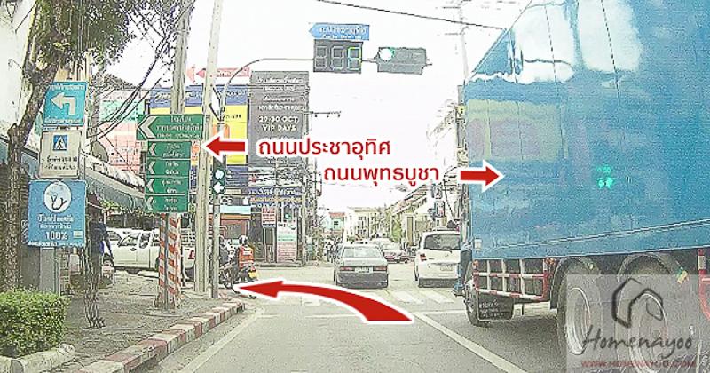 The Grand วงแหวน-ประชา-RRE-13