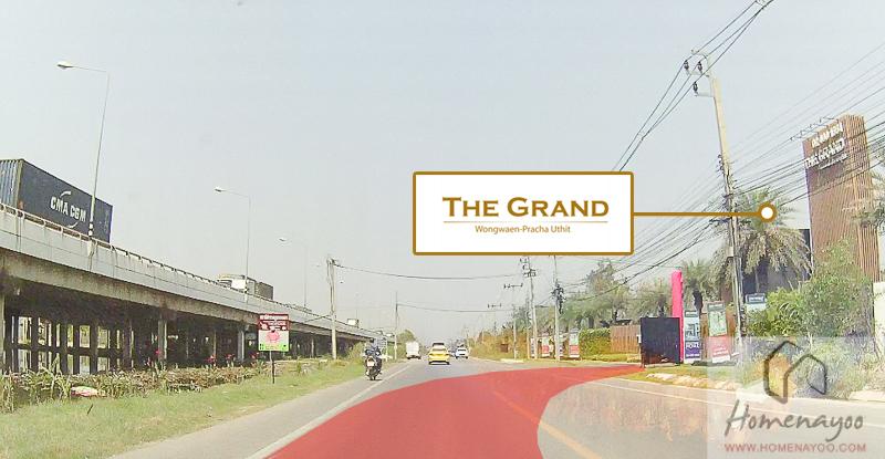 The Grand วงแหวน-ประชา-RRE-7
