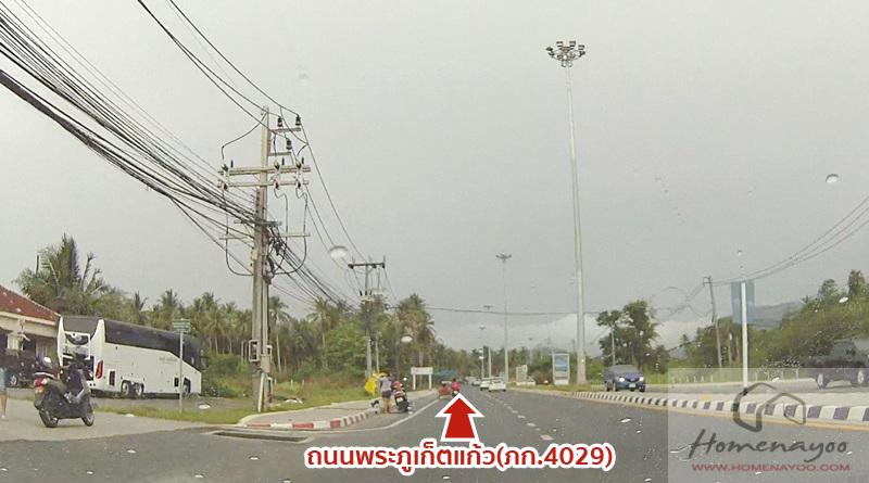 car-plantpalm-phuket-03-03