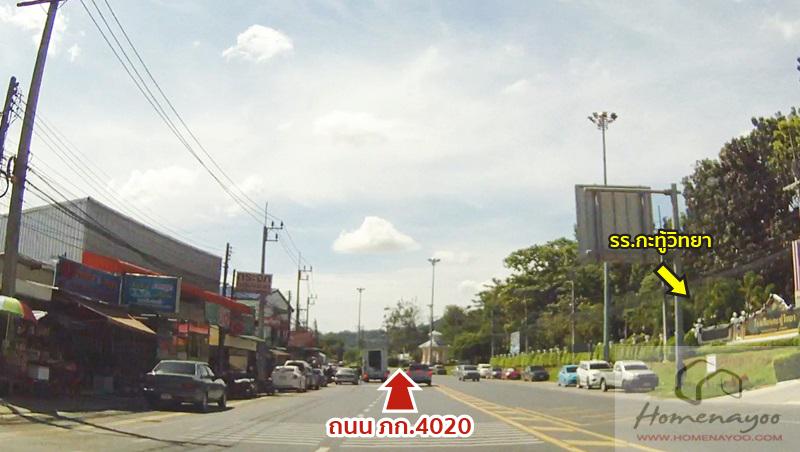 car-plantpalm-phuket-05
