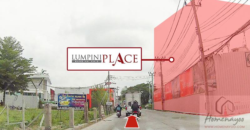lumpini place บน-RRE-10