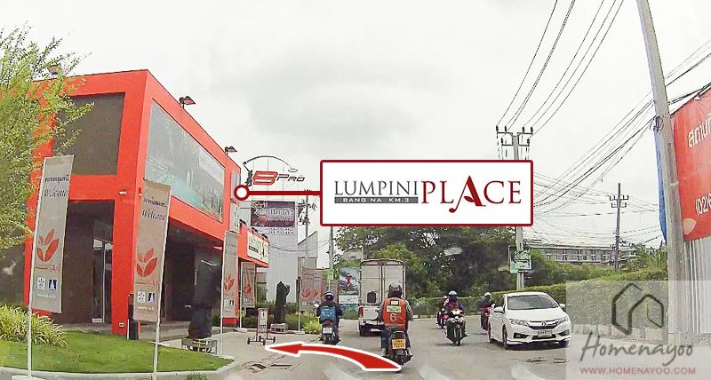 lumpini place บน-RRE-11