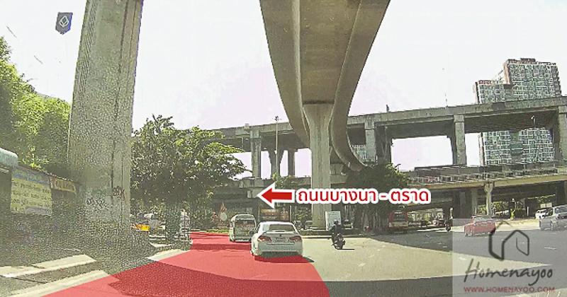 lumpini place บน-RRE-2