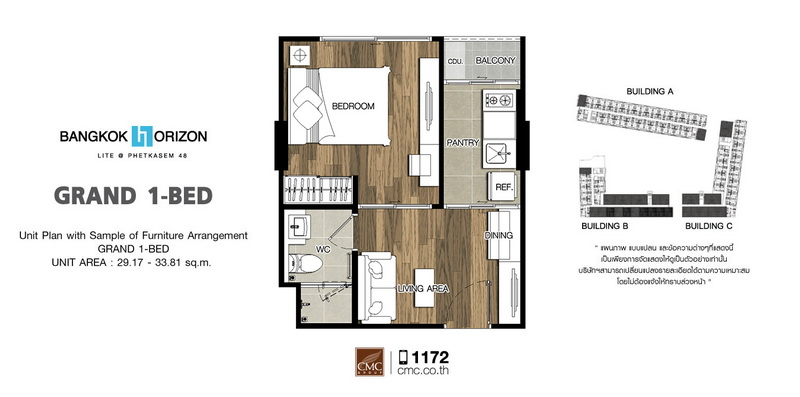 GRAND-1BED