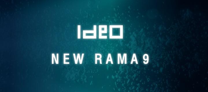 IDEO Rew Rama 9