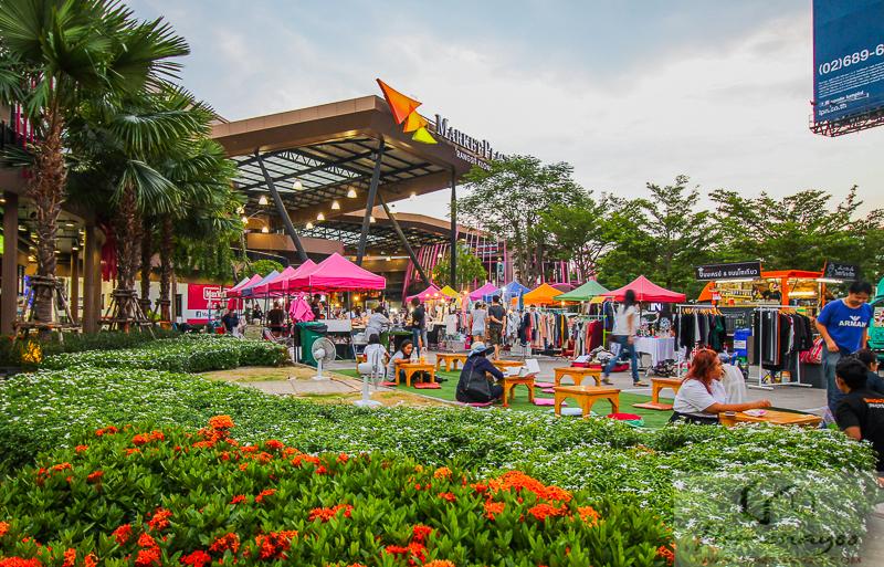 Market Place รังสิต-คลอง 1