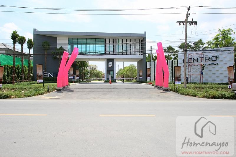 centro rama9mtwIMG_4668