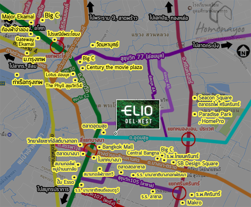 elio del nest place map