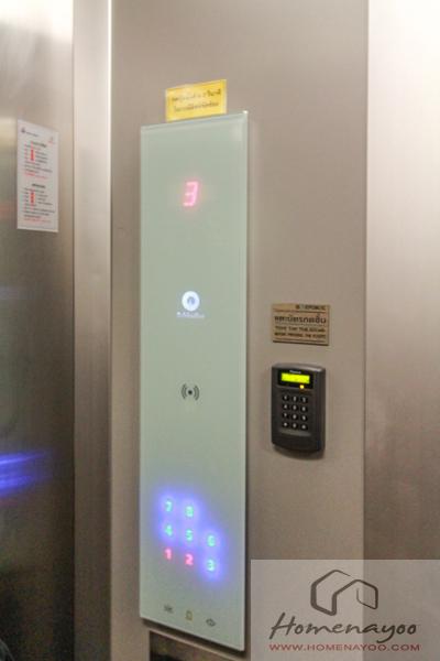 B101-Facility061