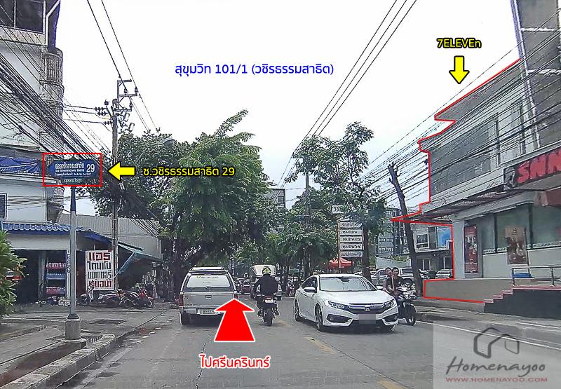 B101_1-CAR012