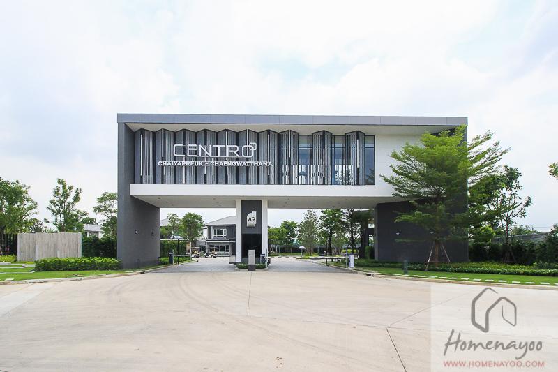 Centro-ตคกRE-9