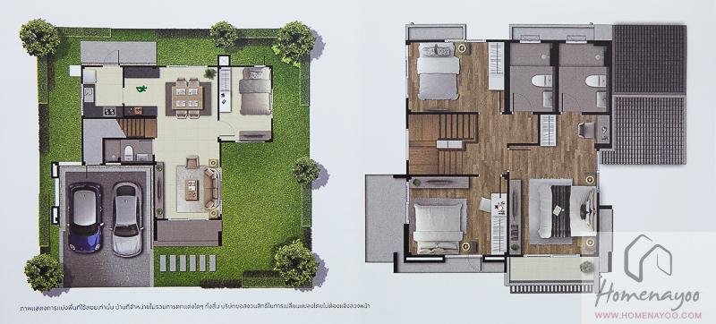 Centro-แบบบ้าน-4
