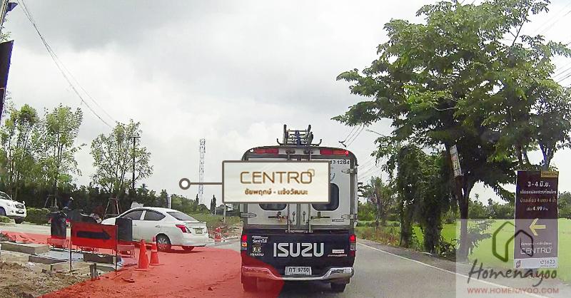 Centro-RRE-24
