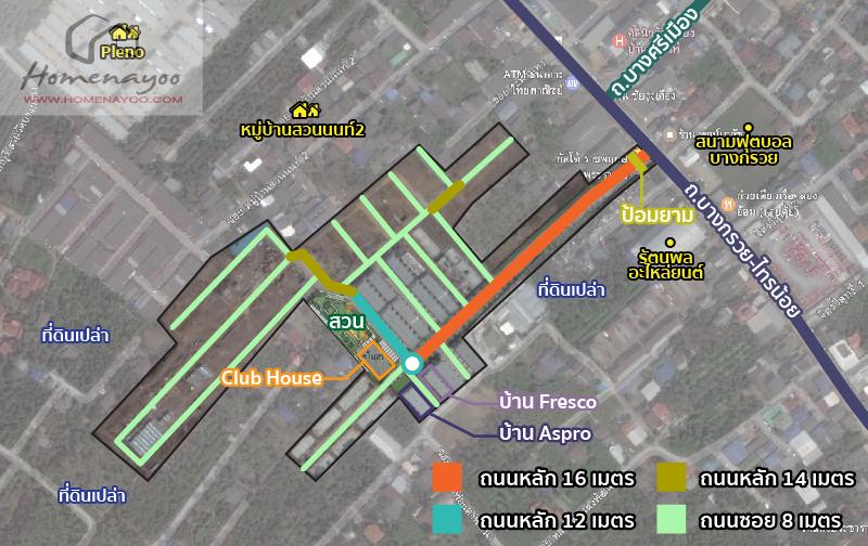 Map-Gusto_rama5-13