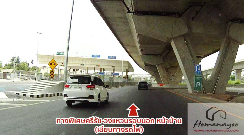 car cam-baanLPN-ratchapruk-pinklao-02