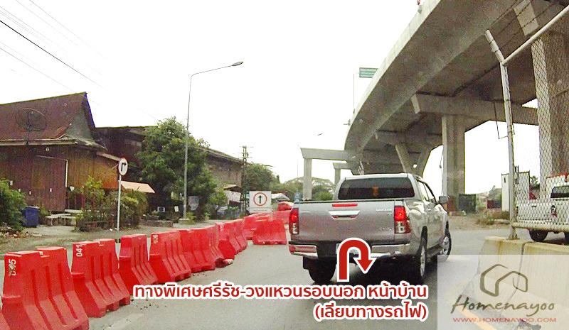 car cam-baanLPN-ratchapruk-pinklao-05