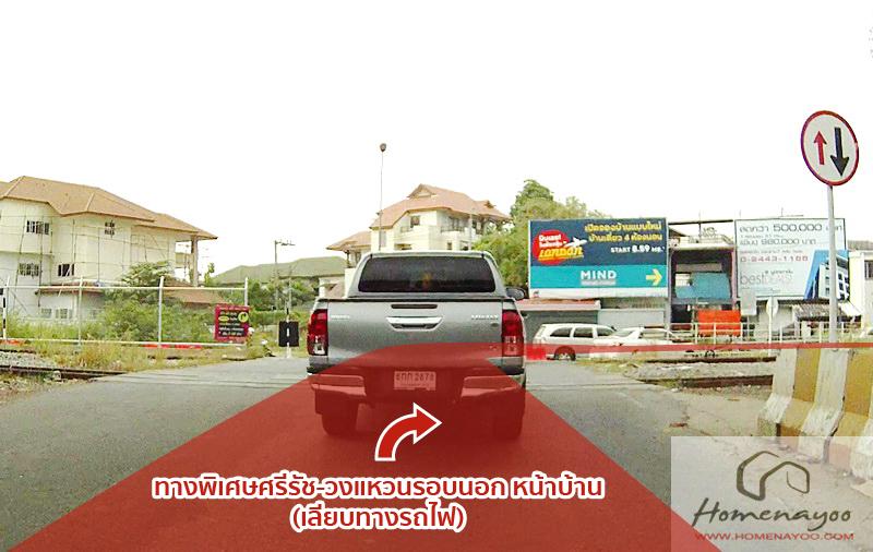 car cam-baanLPN-ratchapruk-pinklao-06