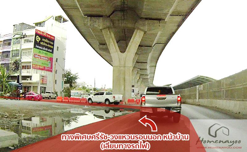 car cam-baanLPN-ratchapruk-pinklao-07