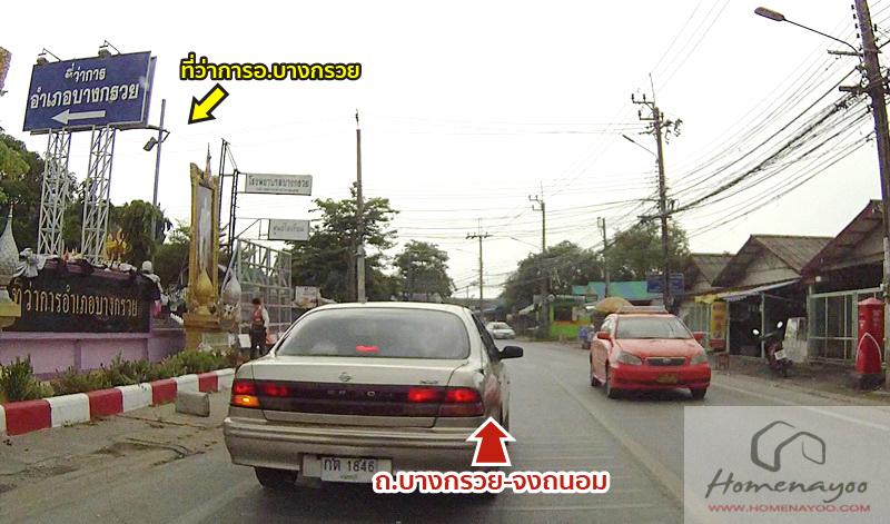 car cam-baanLPN-ratchapruk-pinklao-09