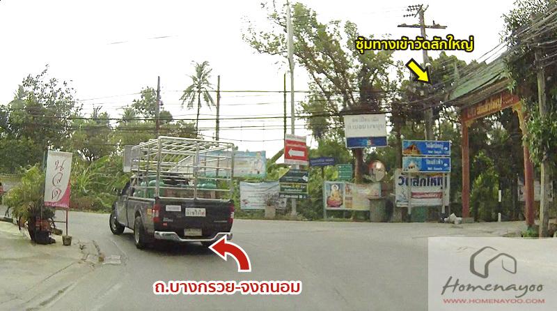 car cam-baanLPN-ratchapruk-pinklao-10
